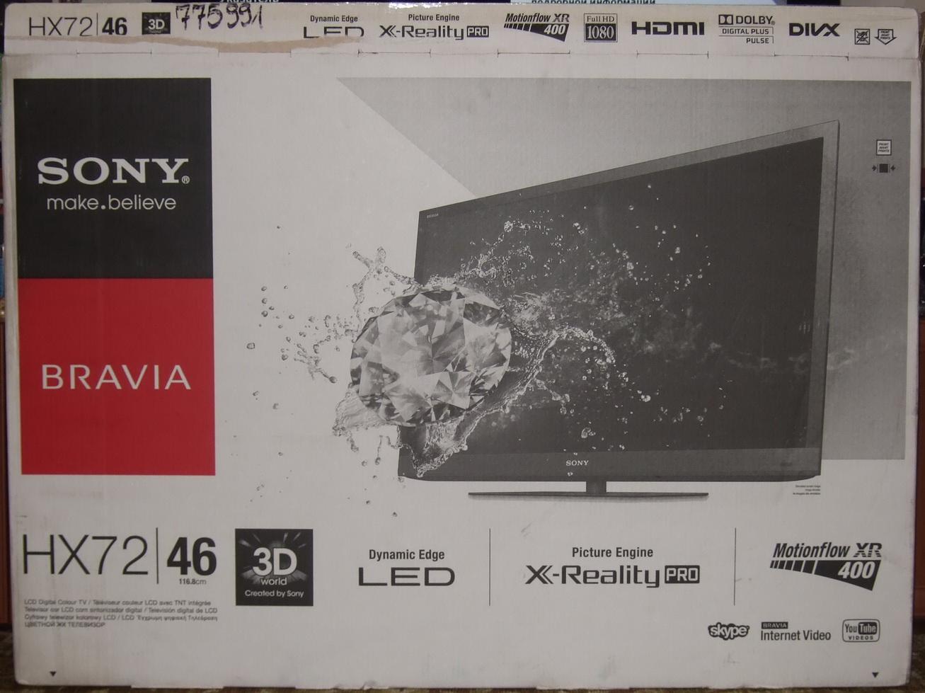 Собрать телевизор 2